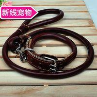 artificial dogs - PU leather leash large dogs large dog golden artificial leather leash pet leash CM