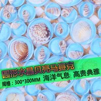 Wholesale Round crystal glass shell mosaic tile living room TV wall stickers hotel pool bathroom Puzzle