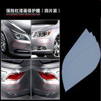 automotive protective film - QP100 set transparent car protective filmauto protective sticker car anti collision membrane automotive anti collision film