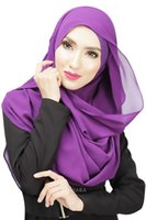 Wholesale 2016 New Design Fashion Ice Silk Cotton Muslim Hijabs Headscarf for Women Simple Generous Lazy scarf hedging Scarves Solid Color J101