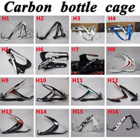 Wholesale 1Pair New carbon fiber bicycle water bottle cage Elite Road Bike carbon water bottle holder more colors