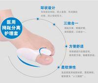 Wholesale HOT SALE Silicone Gel foot fingers care Toe Separator thumb valgus protector Bunion adjuster Hallux Valgus