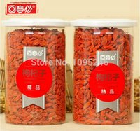 Wholesale 2015 top sale Medlar g Top Goji Green food healthy food