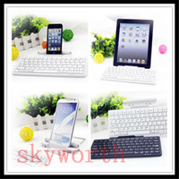 aluminium windows designs - Universal Portable Wireless Bluetooth Keyboard For iPad air mini iphone S Samsung Dustproof Waterproof Aluminium