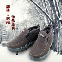 Wholesale Old Beijing men s winter thick warm cotton padded shoes boots casual shoes keep feet factory outlets father141109