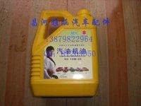 Wholesale Yahan Auto Dipper Ideal for oil L ensure original special oil