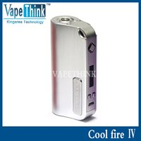 Cheap Innokin Best cool fire 4