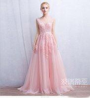 Cheap 2016 Elie Saab Awards evening dresses Best 2016 Women Formal Evening Dresses