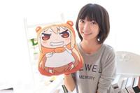 anime hugging pillow - Anime Himouto Umaru chan Umaru Doma cm Hug Cushion Soft Stuffed Cute Doll Toy Foam Particles Pillow Cosplay Toys Fans favor