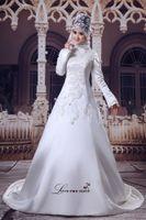islamic wedding dress - 2015 Fashionable muslim wedding dresses With Floor Length High Neck Long Sleeves Ivory Islamic Wedding Dresses Bridal Gown L030221