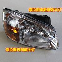 Wholesale for Kia Cerato new headlight front headlight assembly headlamps