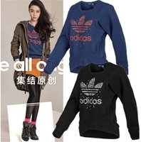 Wholesale A New Year sa Cai Yanzhuo Wallace paragraph Maple child woman hedging sweater jacket G77378G77377