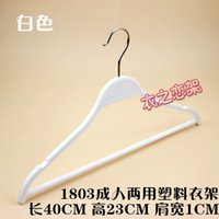clothing store - Love clothes rack clothing store adult unisex imitation plywood slip dual hangers plastic hangers