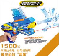 Wholesale Capable of firing bullets infrared water gun children s toys soft bullet gun pistol HX