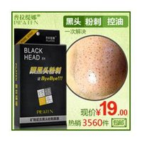 Wholesale PILATEN Black Head Pore Strip Pore Cleaner Facial Minerals Conk Nose Blackhead Remover Suction Black Mask Face Care Drop Shipping
