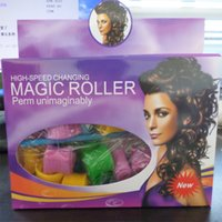 Wholesale 18pcs DIY Amazing Magic Leverag Hair Curlers Curlformers Hair Snail Roller Hair Styling Tools