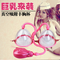 enlargement pump - BAILE standard trumpet large electric breast pump breast cup cup breast enlargement Breast appliances
