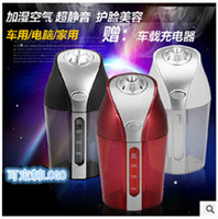 air purifier housing - Mini Car USB humidifier negative ion car oxygen bar car air purifier mini usb gift USB Car Adaptor LED Night light for office car house