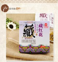 Wholesale bag box Powder saffron feet female menstruation Nuangong sleep aids foot powder Chinese medicine foot bath kits