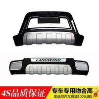 Wholesale Landwind X8 models around special modified rear bumper front bumper front Bumper front Leverage