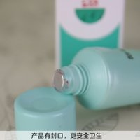 Wholesale Genuine perfect aloe vera gel G White Water Oil moisturizing cream acne India to scar sun repair