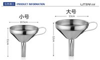 beer sauces - High Quality Homebrew Tools Stainless Steel Thickening non magnetic funnel Uesd to pour beer oil soy sauce