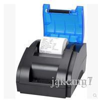 Wholesale Computers Networking Printers Supplies Printers thermal receipt printer