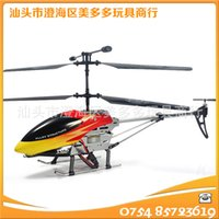 aircraft ground - A large number of air ground sales model aircraft remote control airplane remote control aircraft