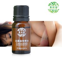 beauty agents - Perfume Aromatherapy Afy Xi Tong Medicine Oil Factory Authentic Sources Breast Products Beauty Shop Agent