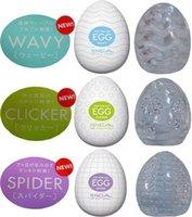 Wholesale Tenga EGG Male Masturbator egg Masturbatory Cup vagina pussy pocket masturbator sex products Sex Toys For Men