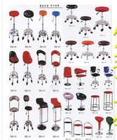 Wholesale Simple chair The bar chairs The front desk european style bar chairs Lift the foot bar stool European stool
