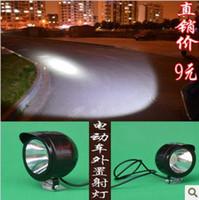 al por mayor 12v llevó luces de la bicicleta-bicicleta eléctrica LED de la lámpara del faro de la motocicleta super luminoso iluminación eléctrica LED 3W coche 12v-80v de marcha atrás refires luz