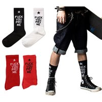 army pays - 24 Pieces Men s Socks Tide Style FUCK YOU PAY ME Sport Socks for Men Women Long Cotton Street Skateboard Basketball Outdoor Socks