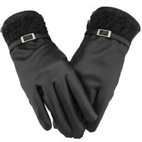 Wholesale Windstopper Outdoor Gloves lady s mitten glove Stretchy Soft Warm touch screen of mobile phone tablet pad