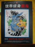 angels tattoo books - TATTOO FLASH Magazine Vol KOI Flower Snake Fairy Cross Angel sketch book Outline