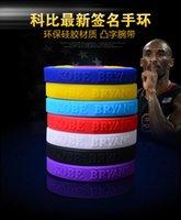 Wholesale Hot sale Silicone Wristband Bracelets luminous wristbands bracelets sport star KOBE signature bracelets jewelry DR