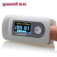 Wholesale yuwell YX301 digital oximeter finger portable pulse oximeter fingertip blood oxygen meter blood oxygen measurement pulsioximetro finger