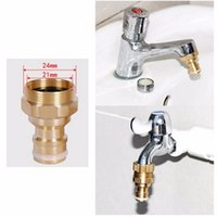 Wholesale 1 Inch Brass Universal Garden Lawn Car Water Hose Tap Faucet Connector Fitting Home Watering Connectors Faucet