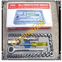 Wholesale woolly automobile motorcycle tool box set of socket wrench sleeve group tool sleeve suit hardware auto sleeve car repair tool