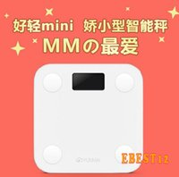 Wholesale mini electronic scales weighing scales smart home health scale body fat scale body fat analyzer