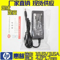 Wholesale Quality HP HP notebook power adapter charger V3 A head pin plug