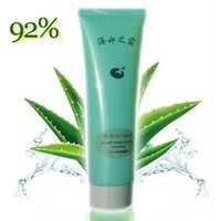 Wholesale g skin care facial mask skin repair face cream aloe vera soothing gel reduce redness and irritation soothe and calm