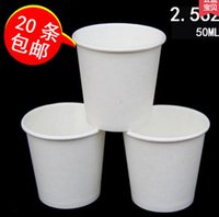 Wholesale 50ml oz super small tasting cup small paper cup white cups mini cup