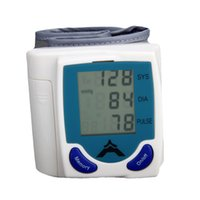 Wholesale Hot sale Wrist Blood Pressure Monitor with LCD Screen Display White New Ship fom USA H00030