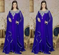 Cheap Royal Blue Chiffon Arabic Kaftan Dubai Evening Dresses A-Line Beads Formal Gown Pageant Long Pakistan Abaya Gown Celebrity Gown AN064