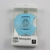 Wholesale Electric Pest Mosquito Killer USB Plug Insect Fly Bug Catcher Eco Friendly with Mats Home