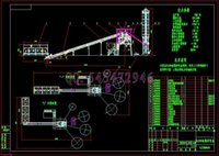 Wholesale HLS80 concrete mixing plant drawings Full Machining drawings ATUO CAD