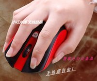battery computer mouse - Mini type USB battery Dentsu wireless mouse notebook desktop computer gaming mouse mouse