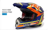 road safety material - lio fiberglass material off road off road helmet racing helmet motorcycle helmet safety helmet double D ring