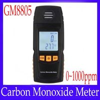 Wholesale carbon monoxide meter GM8805 with buzzer alarm MOQ